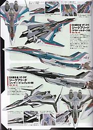MACROSS DELTA  VF-31J Siegfried for Phoenix RC